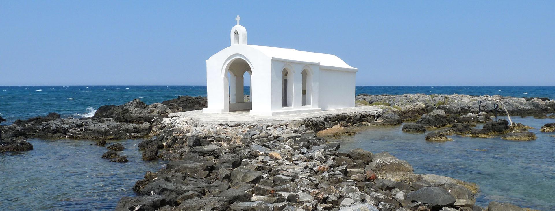 St. Nicolas Chapel, Georgioupolis, Chania