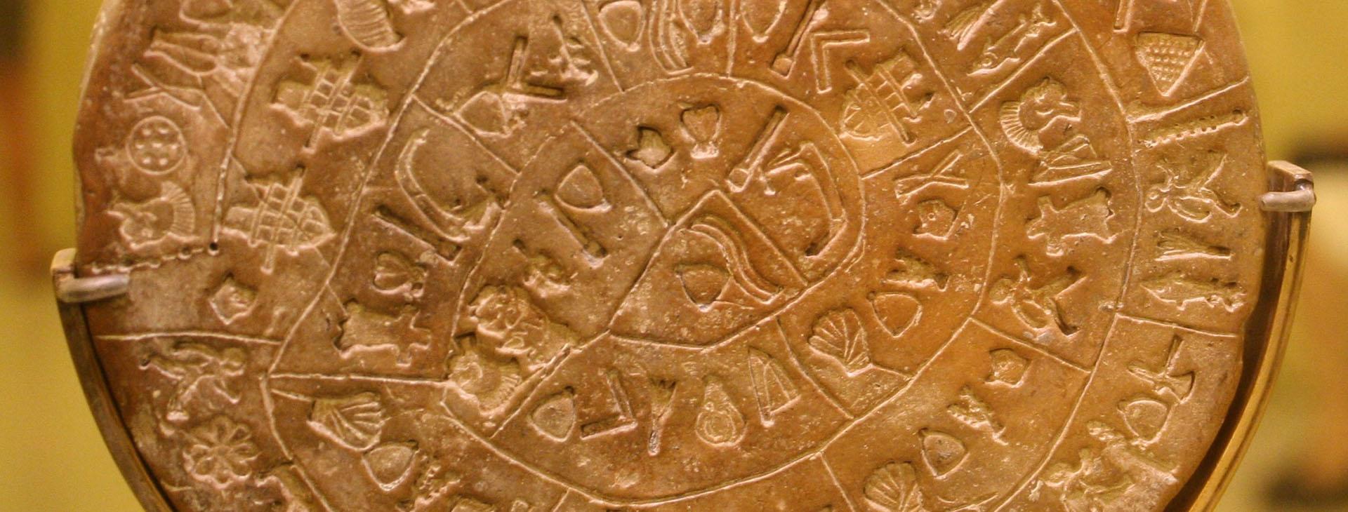 Phaestos disk side B, Heraklion Archaeological Museum