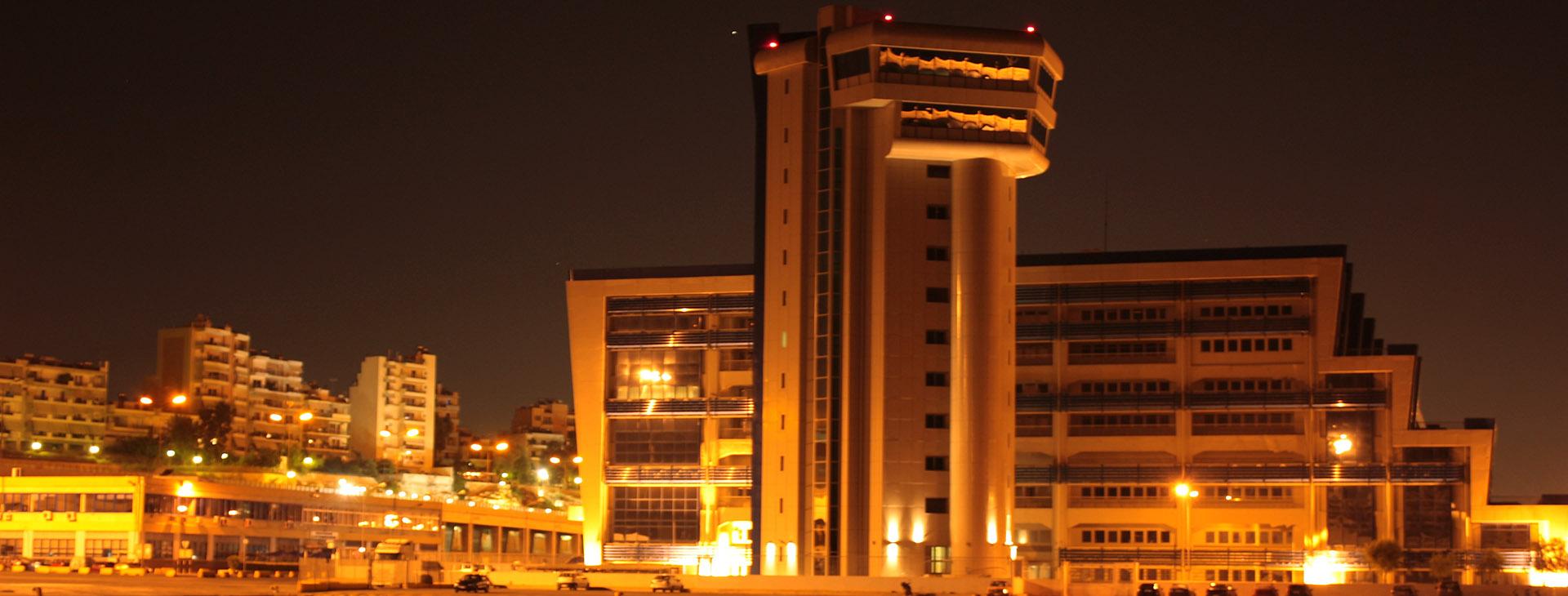 Piraeus Port Control building