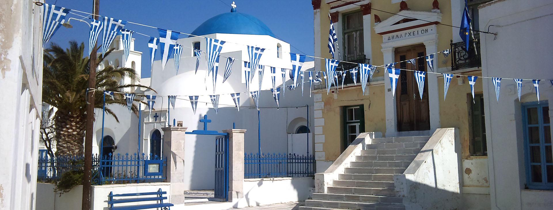 Town Hall, Serifos island