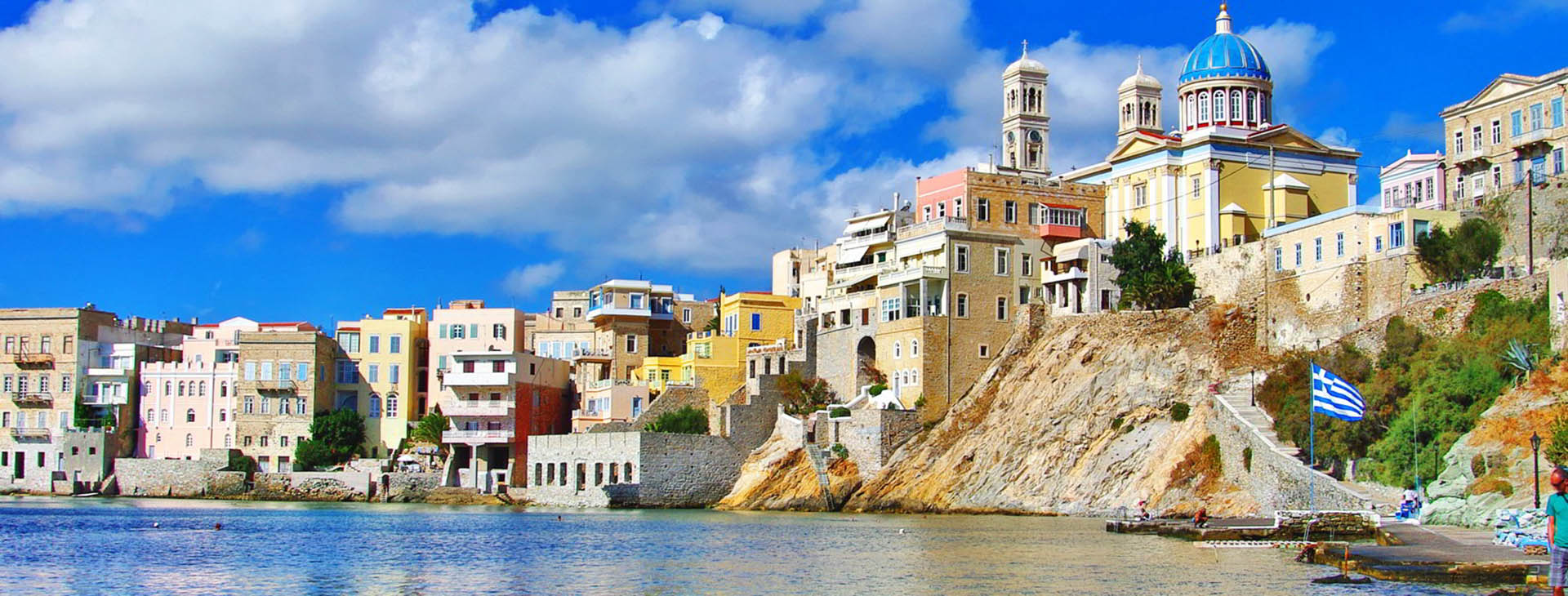Ermoupolis town, Syros island