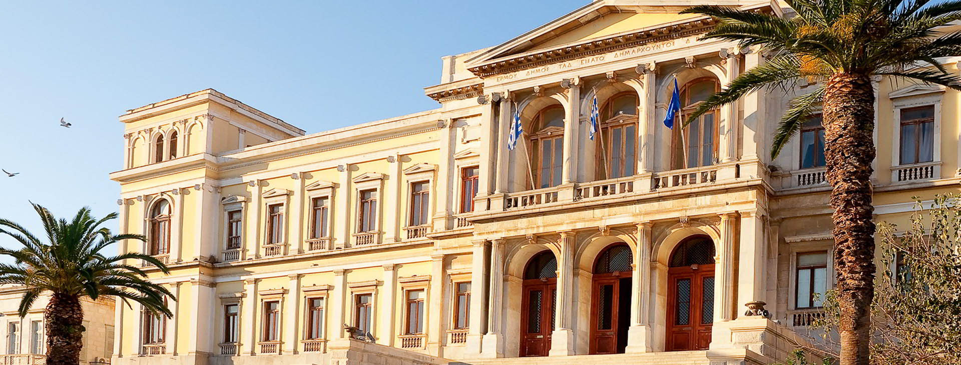 City Hall and the square, Syros island