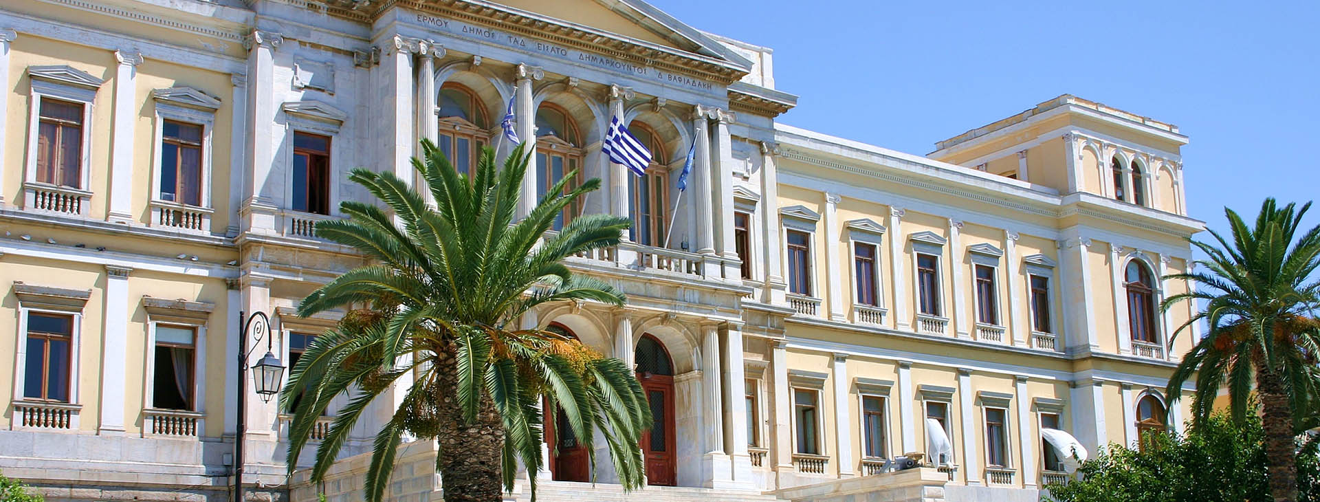 City Hall, Syros island