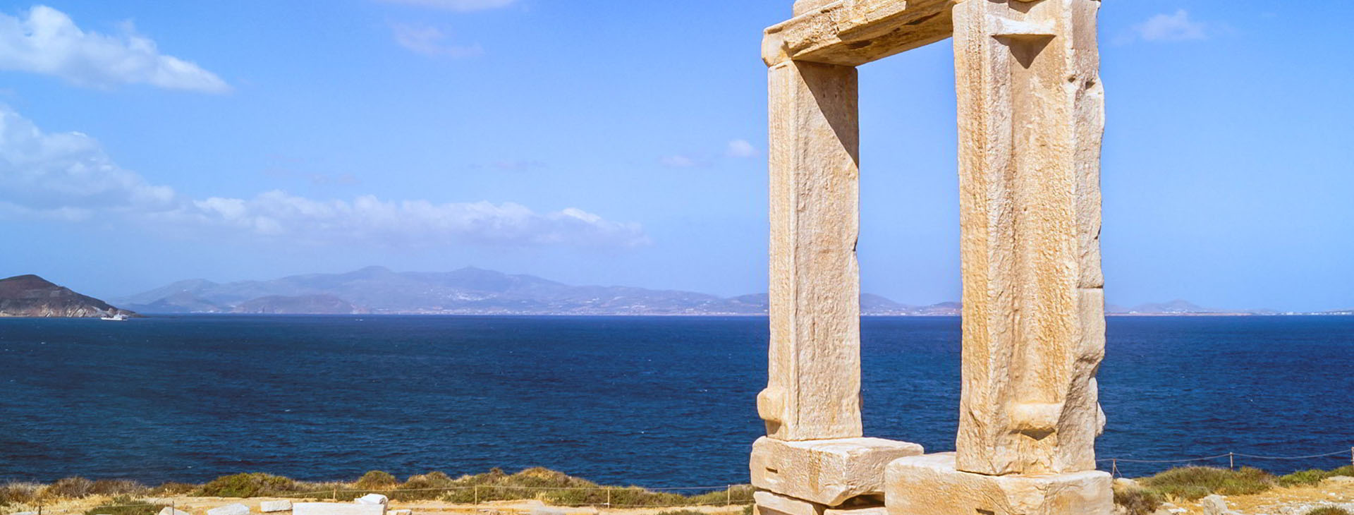 "Portara (""Gate"") at Naxos island"