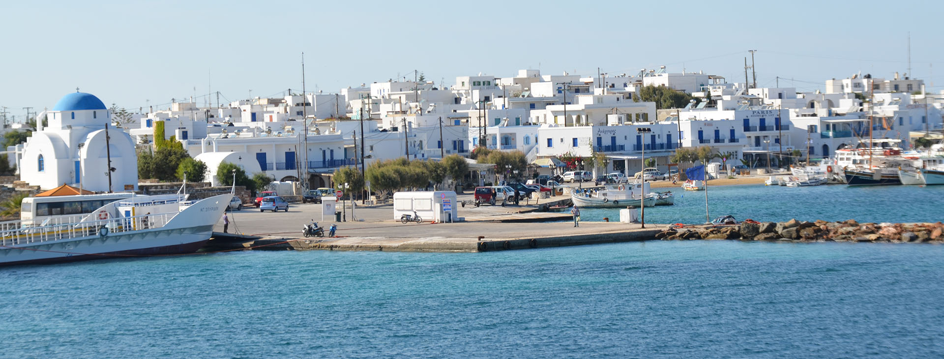 Port of Antiparos island
