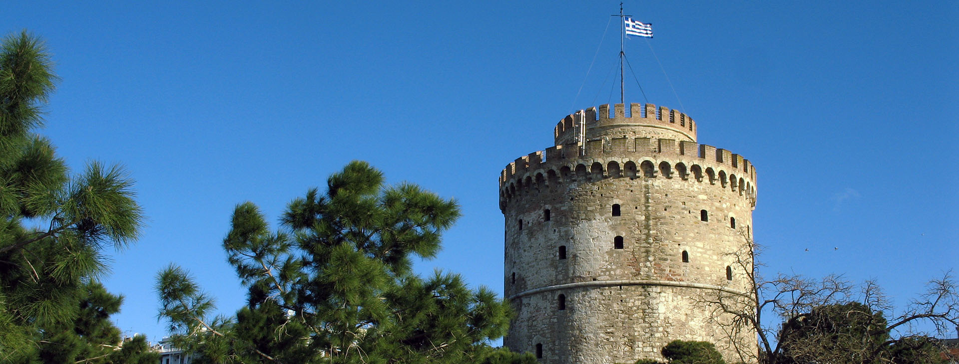 White Tower, Thessaloniki City
