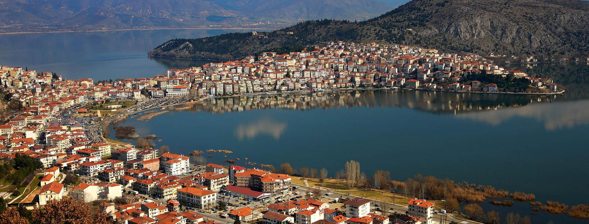 Kastoria town and lake