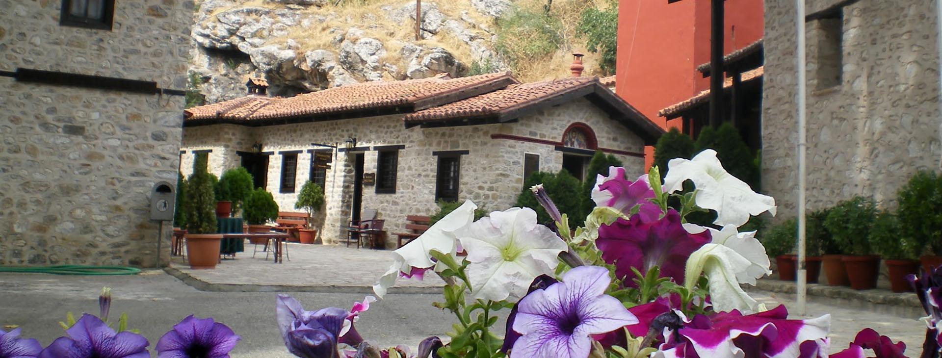 Panagia Mayriotissa Monastery, Kastoria