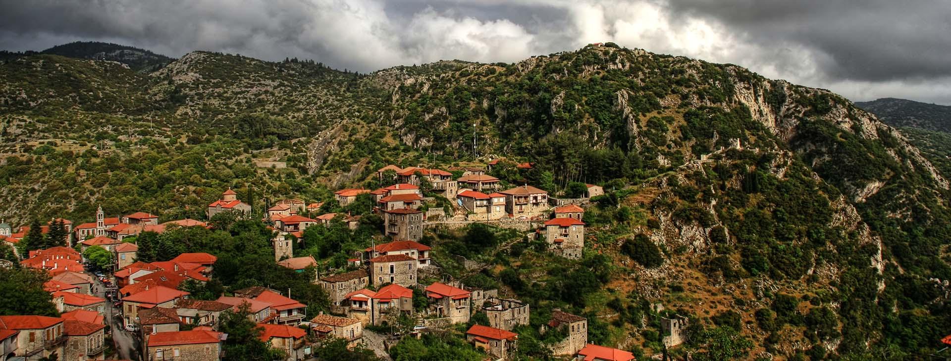 Mountainous Arcadia