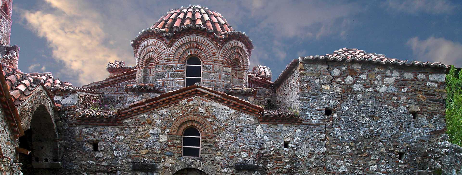 Mystras, Lakonia