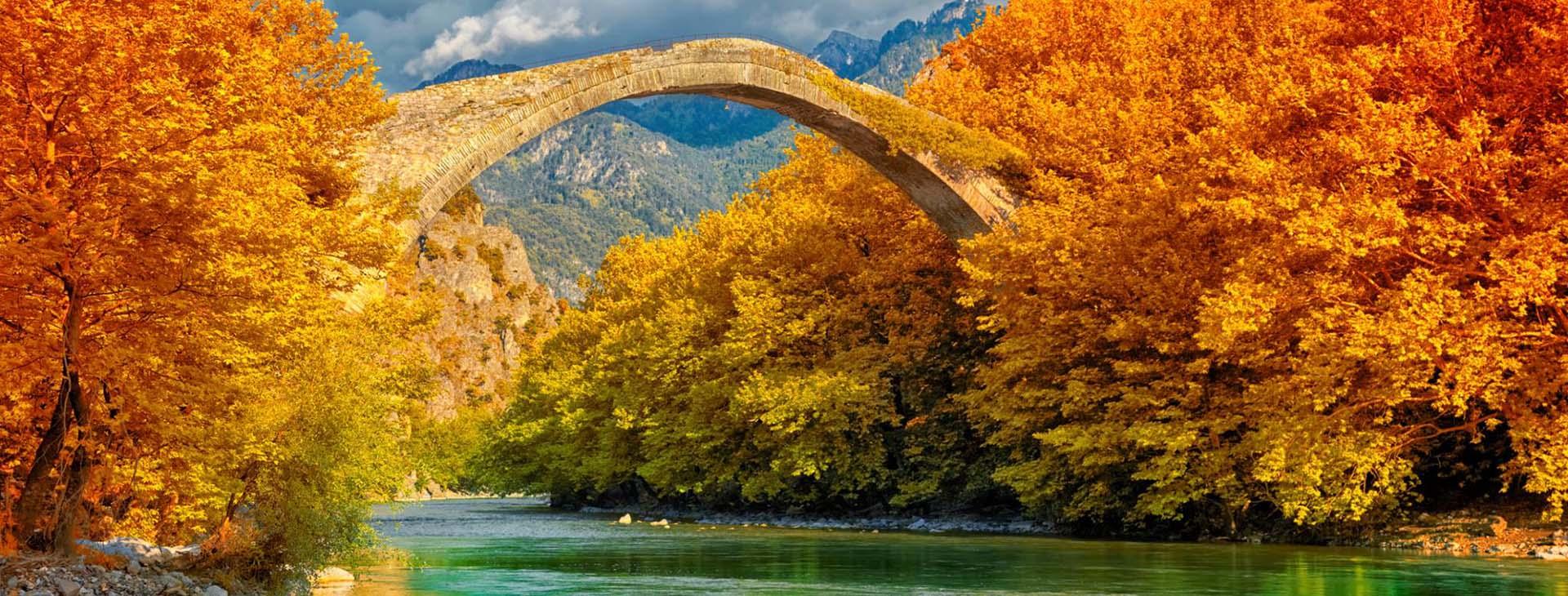 Konitsa bridge, Zagori, Ioannina
