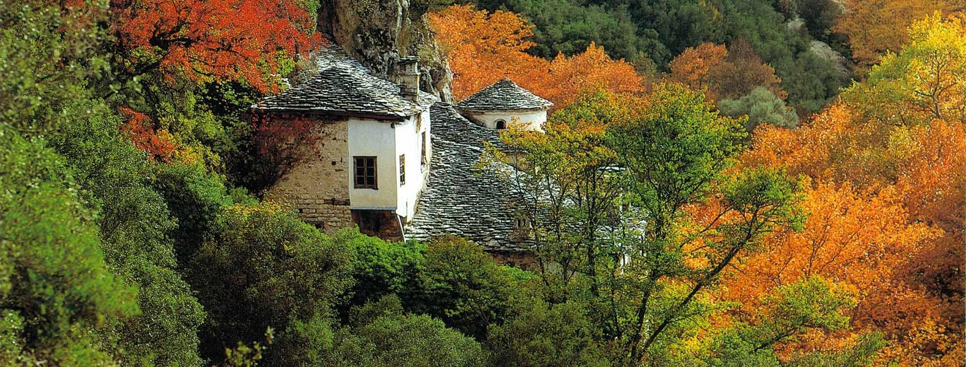 Zagori, Ioannina