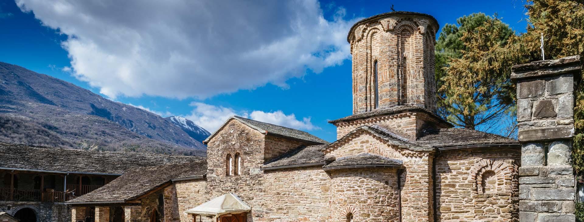 Monastery of the Assumption of the Theotokos Molivdoskepasti, Ioannina