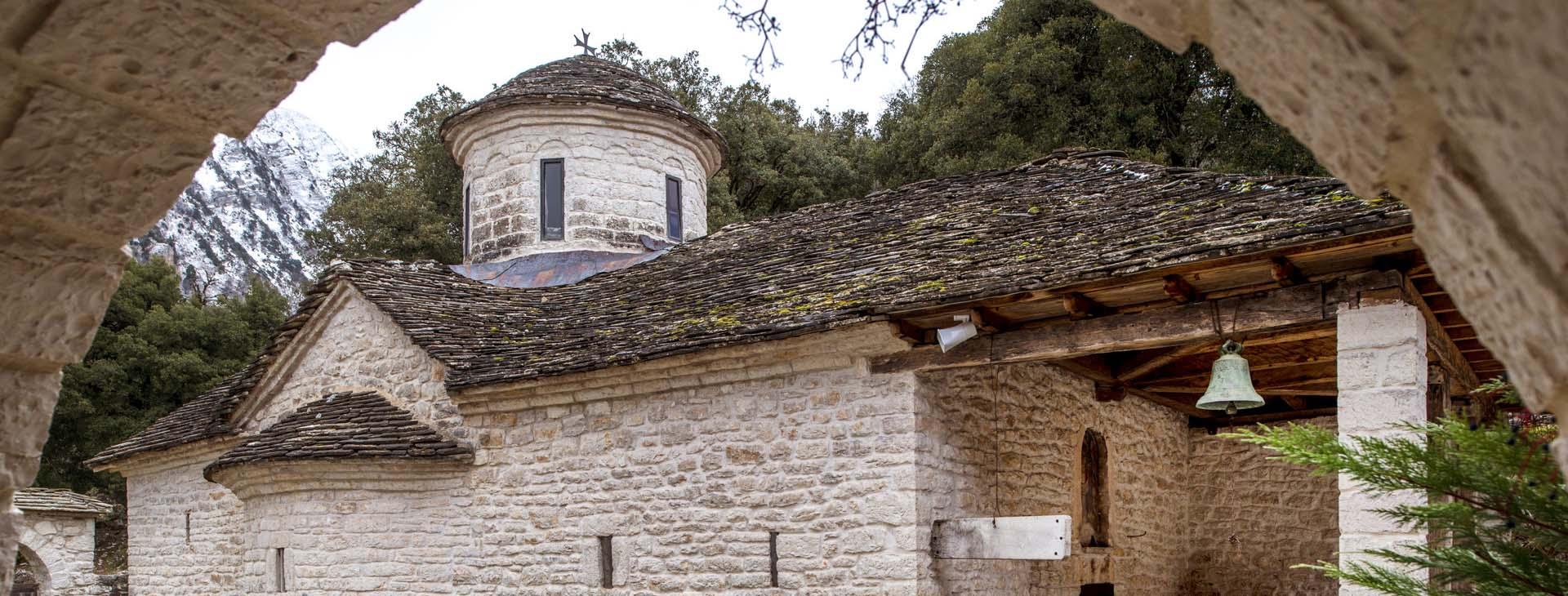 Monastery of Zoodochos Pigi of Anthohori, Metsovo, Ioannina