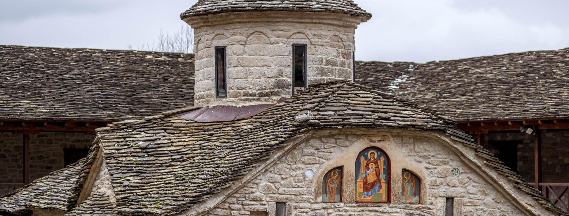 Monastery of Zoodochos Pigi of Anthohori, Ioannina