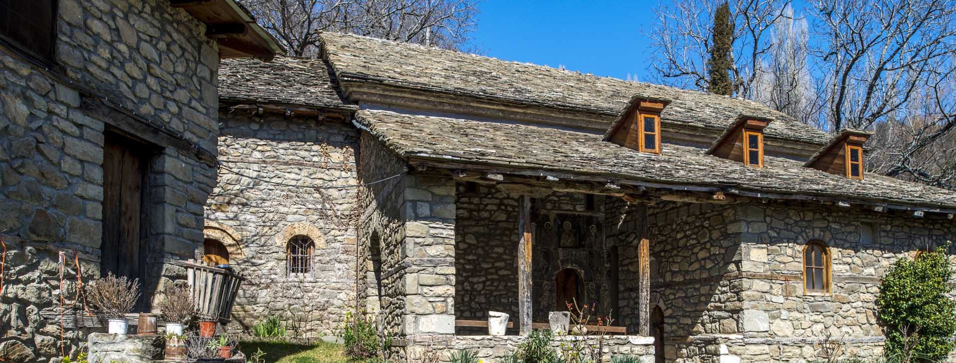 Monastery of Agios Nikolaos of Metsovo, Ioannina