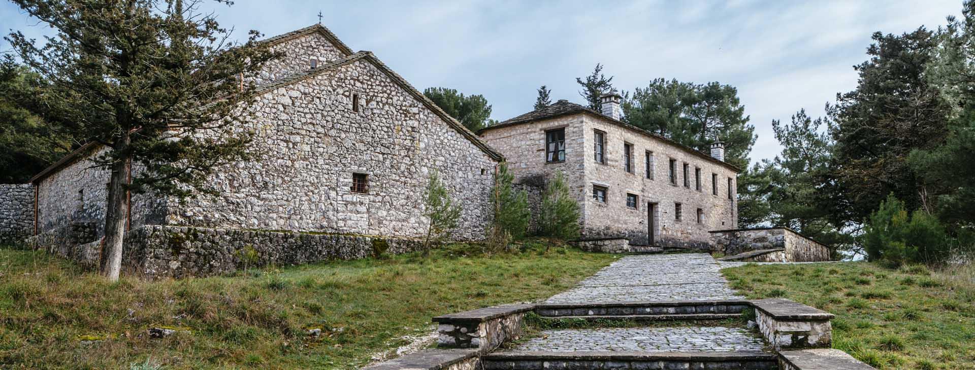 Monastery of Philanthropenoi on the island of Ioannina