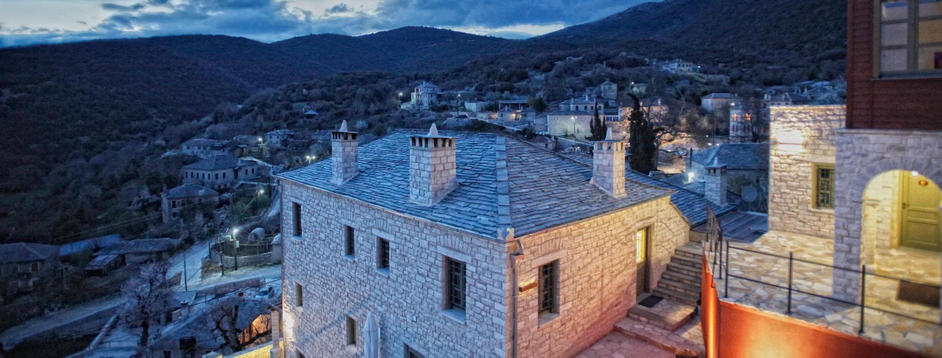 Ano Pedina, Zagori, Ioannina