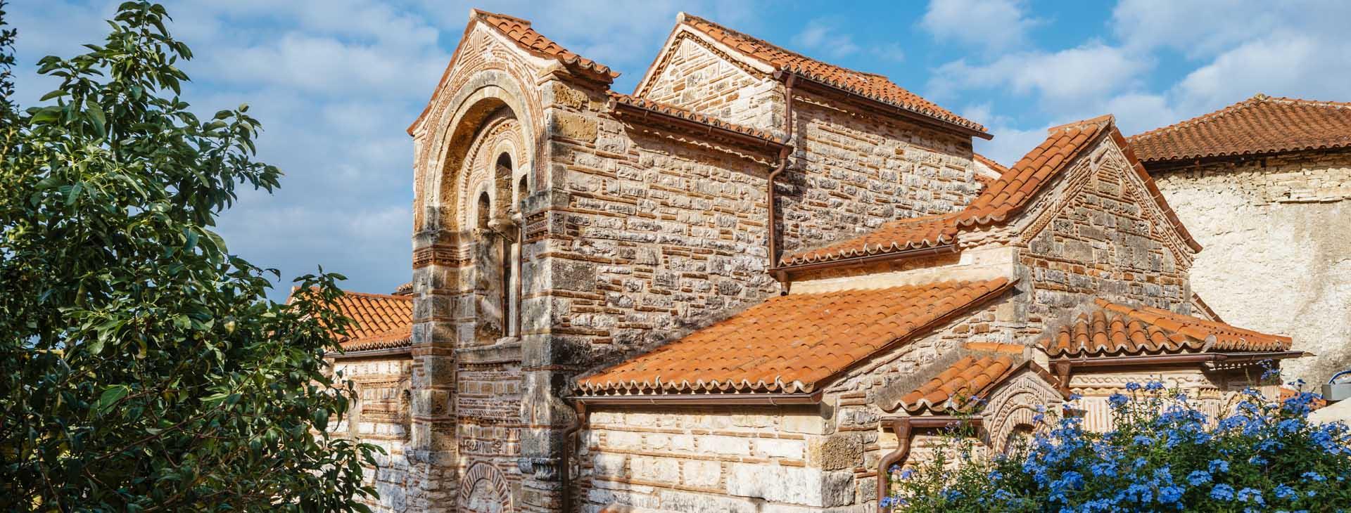 Holy Monastery of Kato Panagia, Arta