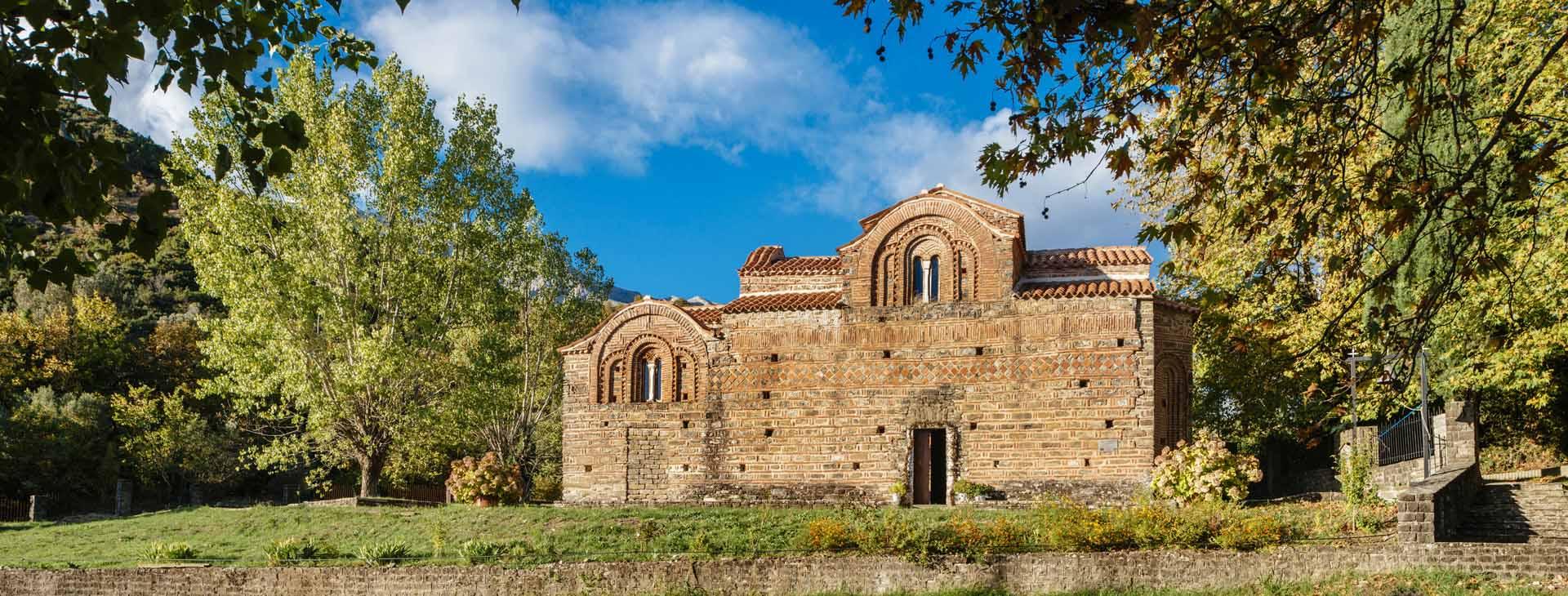 Red Church (Kokkini Ekklesia), Arta