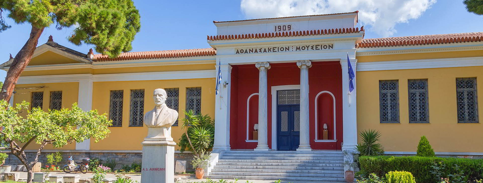 Volos - Archaeological Museum, Magnisia