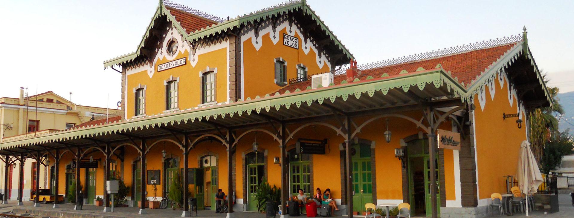 Volos - Railway Station, Magnisia