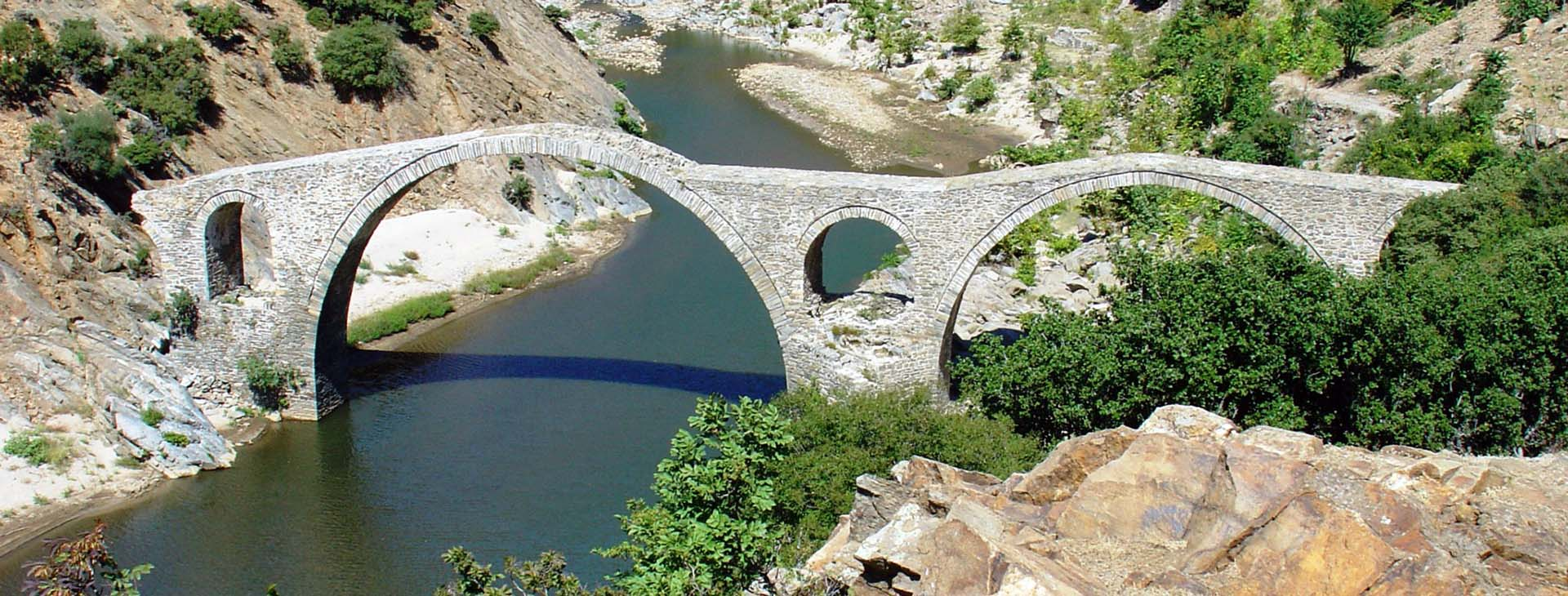Vyzantine bridge at Kompsatos river, Rodopi