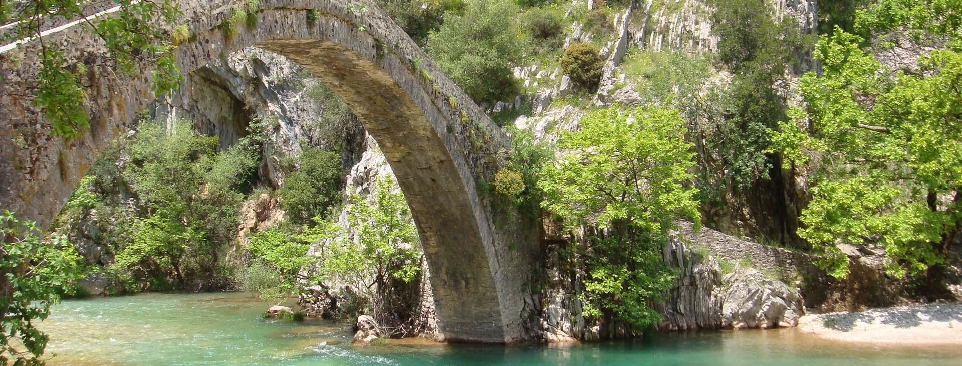 Evinos river, Aitoloakarnania