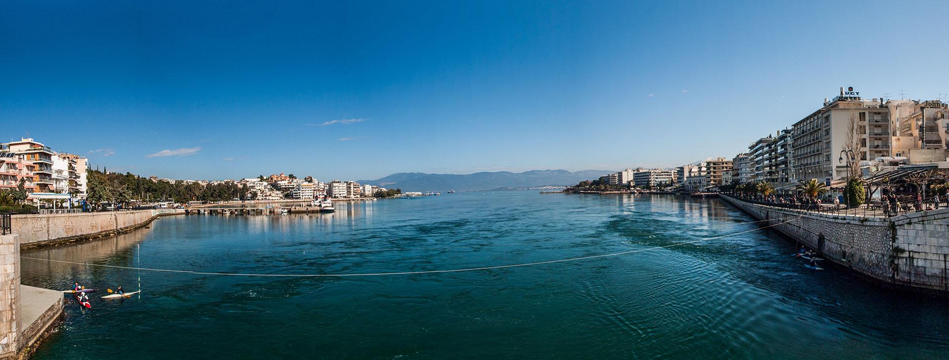 Euripus Strait / Chalcis, Evia