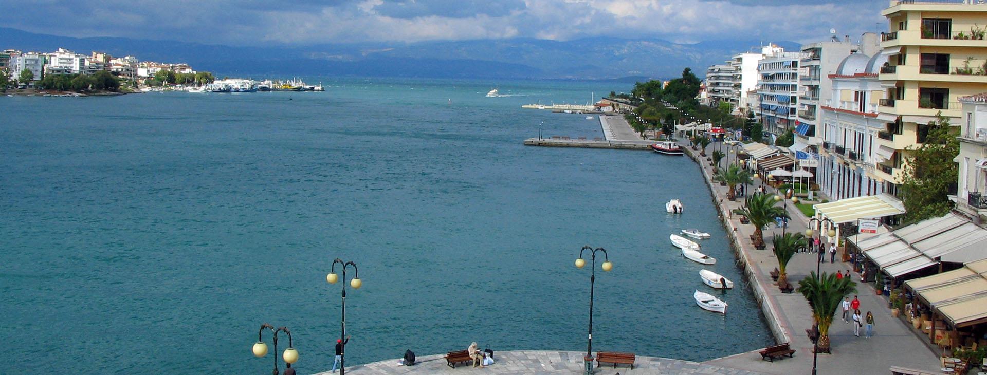 Chalcis, Evia