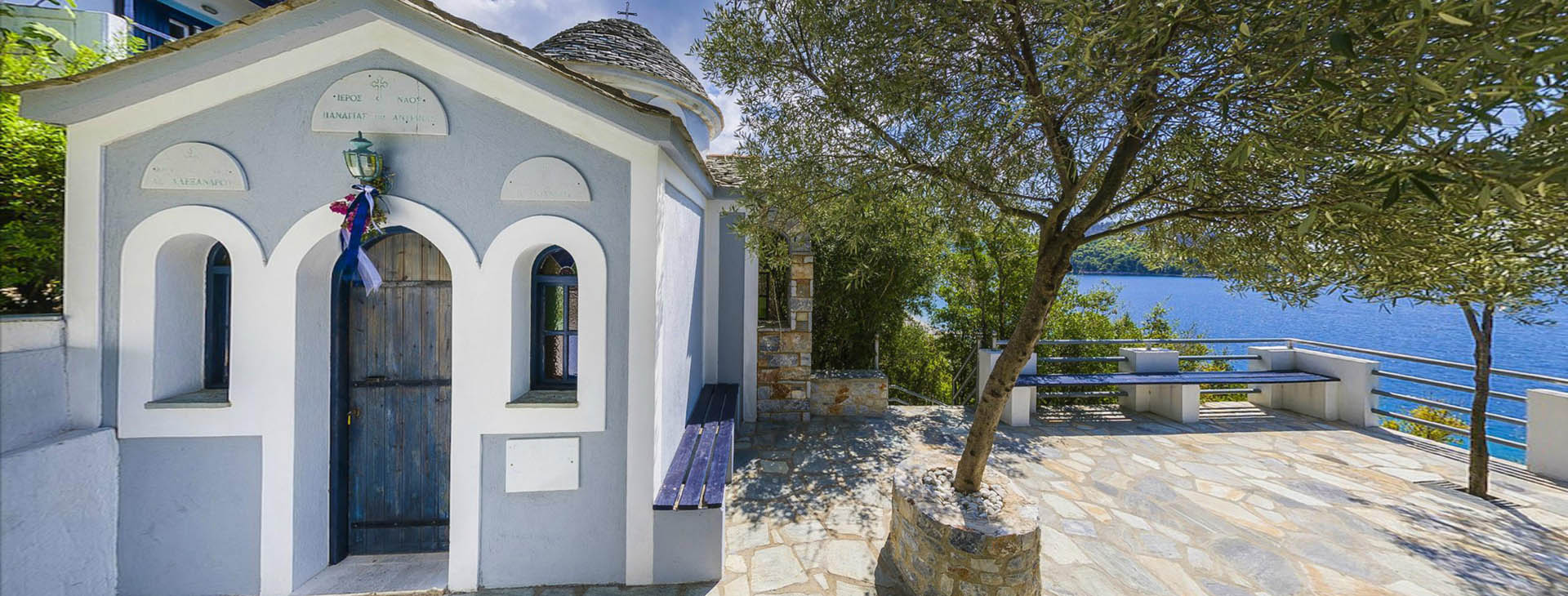 Chapel at Skopelos