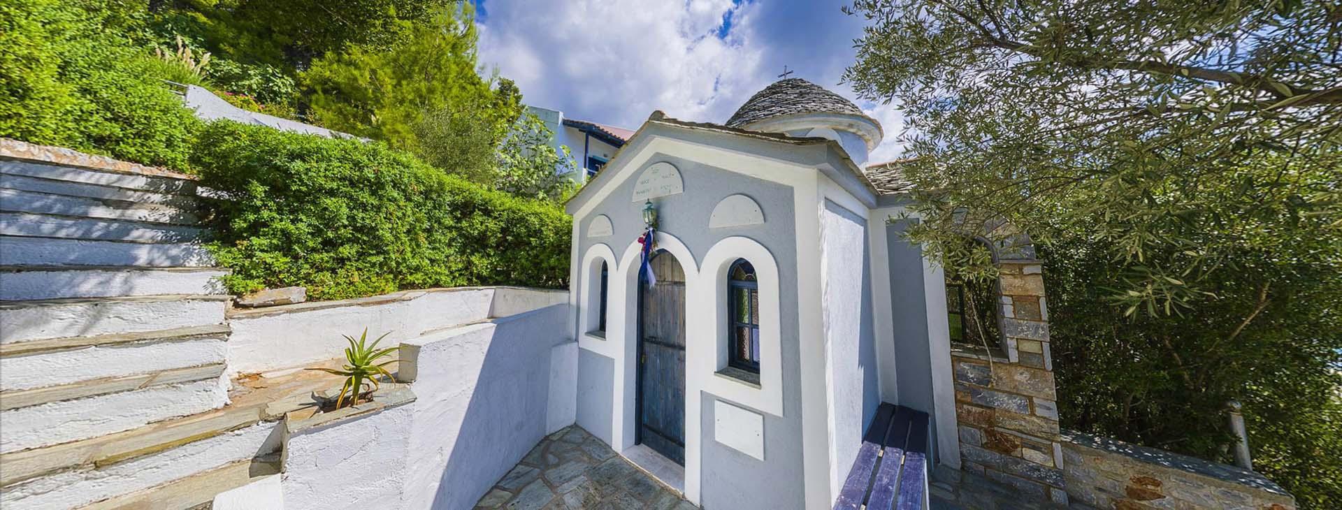 Chapel at Skopelos