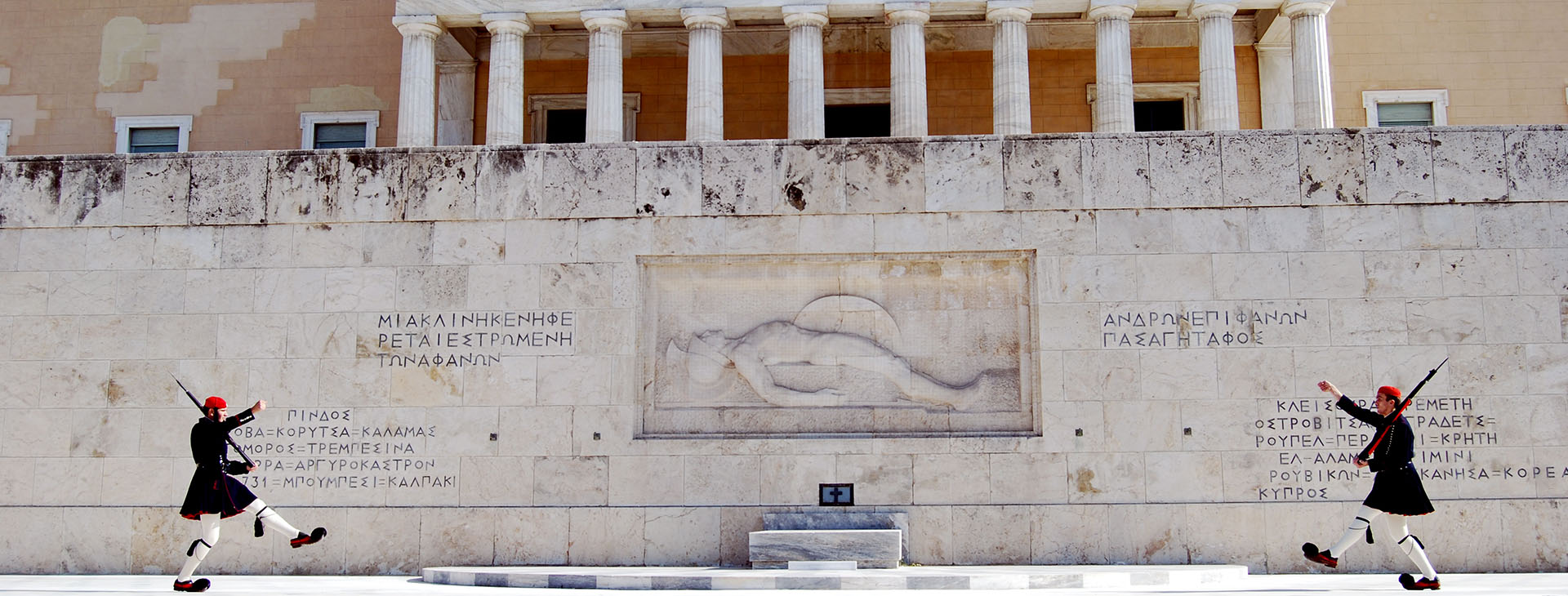 Syntagma Square - Tomb of the Unknown Soldier, Athens