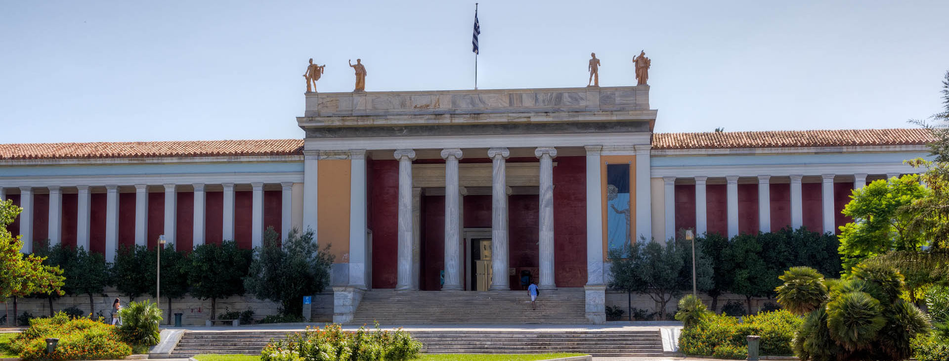 National Archaeological Museum of Greece, Athens