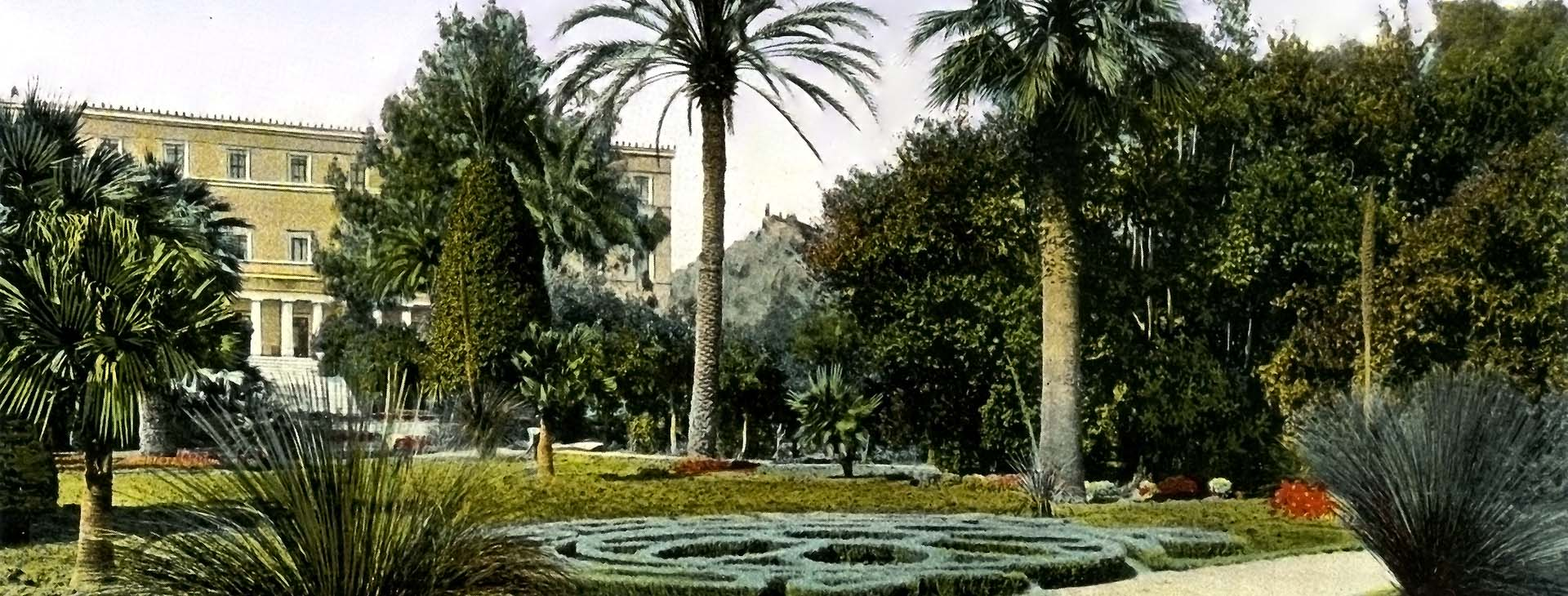 National Gardens, Athens