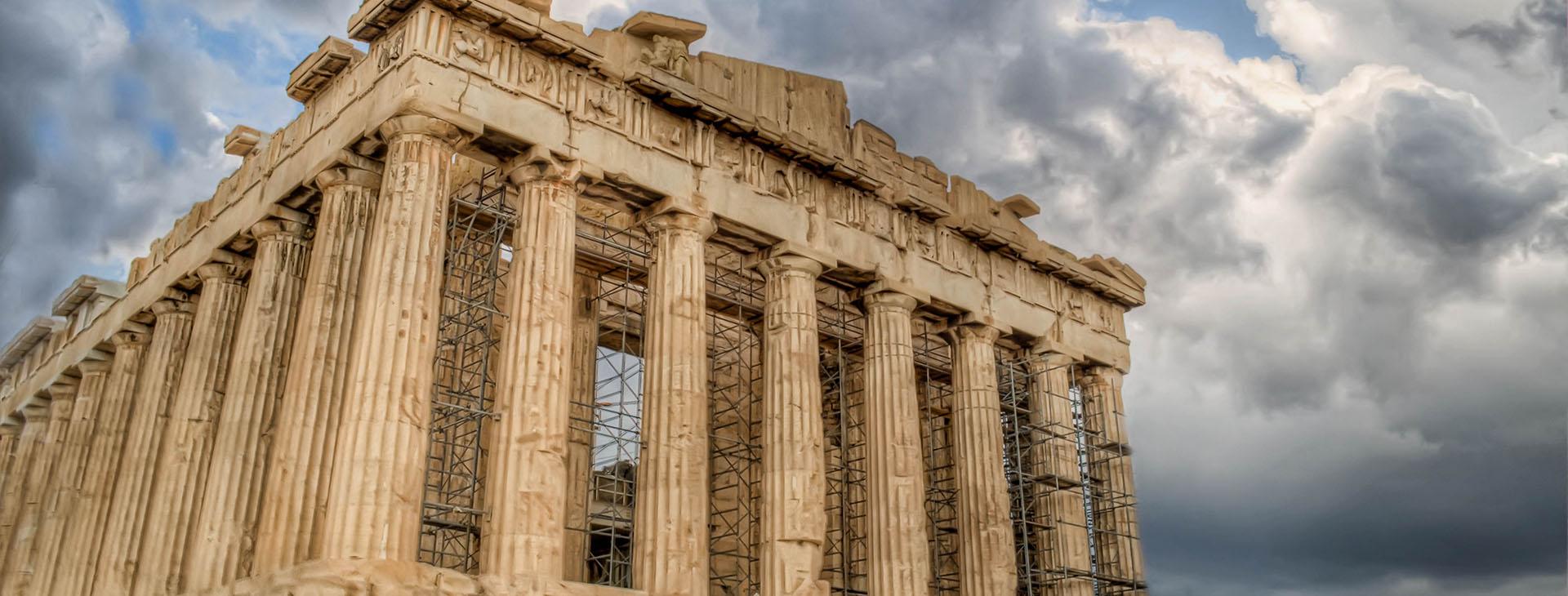 The Parthenon at Athens' Acropolis