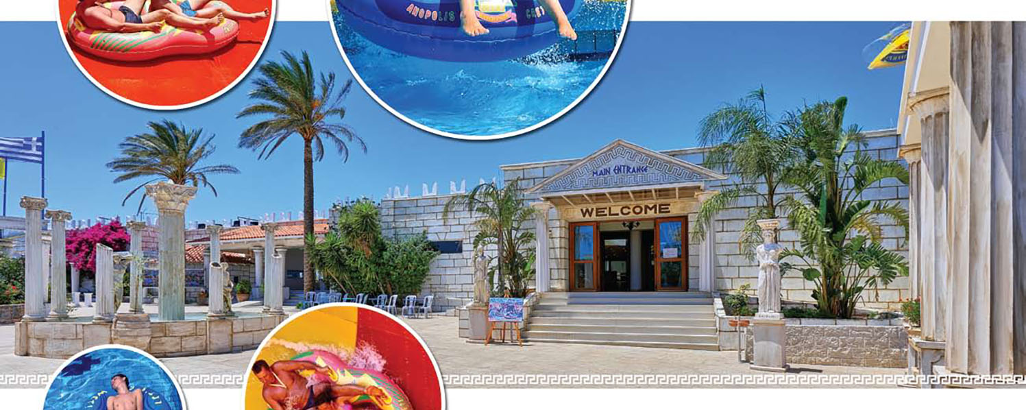 WaterCity water park from Heraklion - East & West