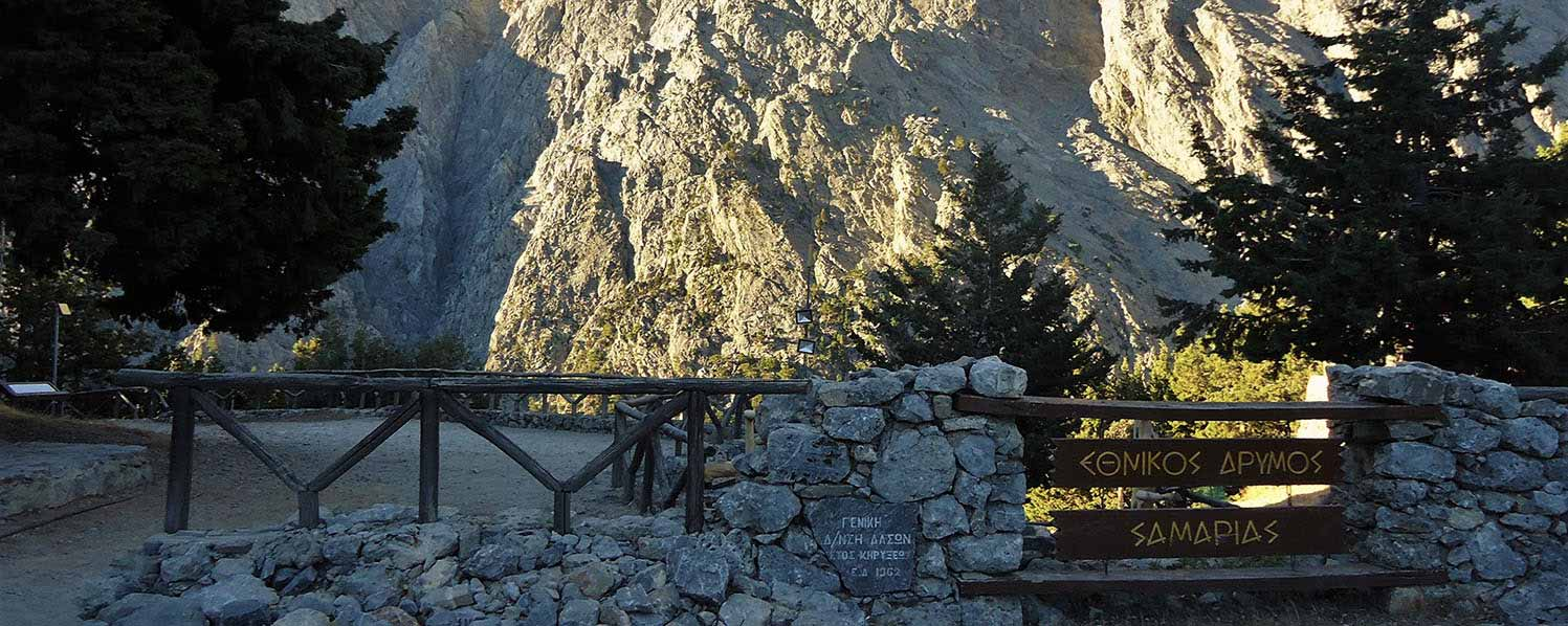 Samaria Gorge from Heraklion